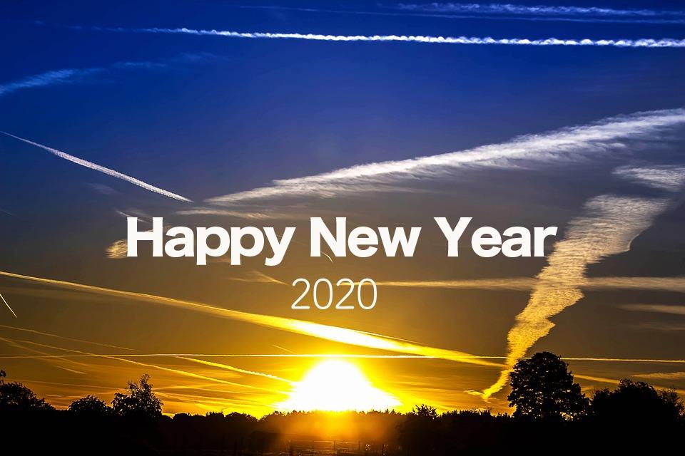 さらに苦難、困難や災難を乗り越えるべき2020年