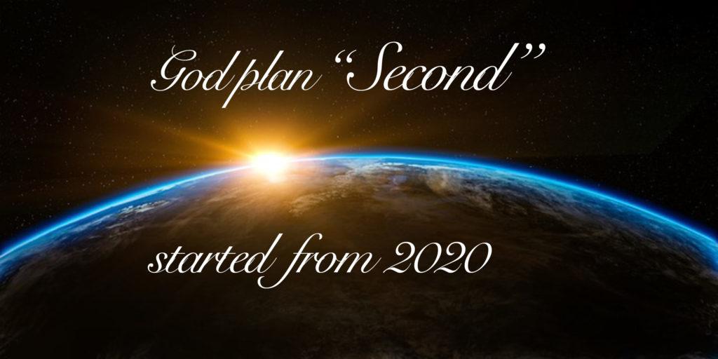 神の計画『第二弾』が始まった2020年!(衝撃的ニュース)